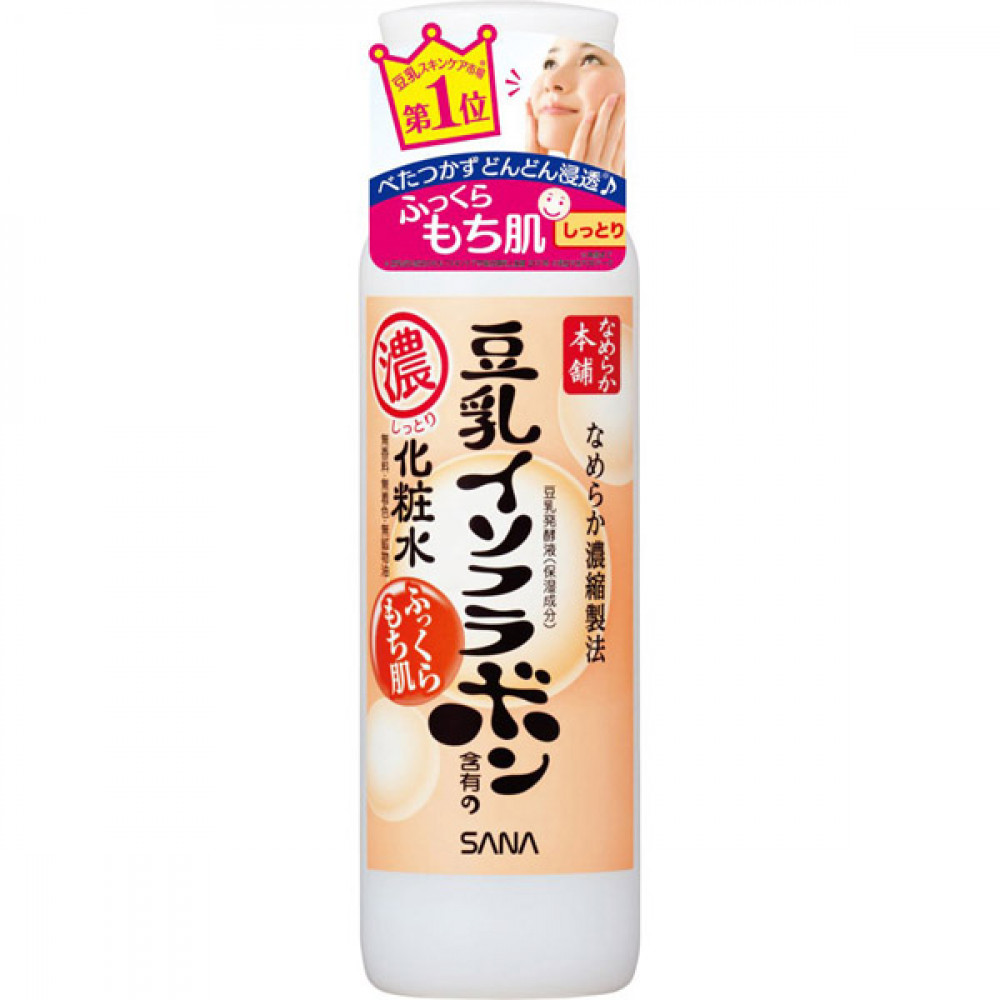 【SANA莎娜】濃潤豆乳美肌化妝水 200ml Thick soy milk beauty lotion 1PCS