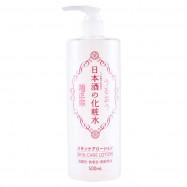 image of 【菊正宗】日本酒化妝水-白 500ml