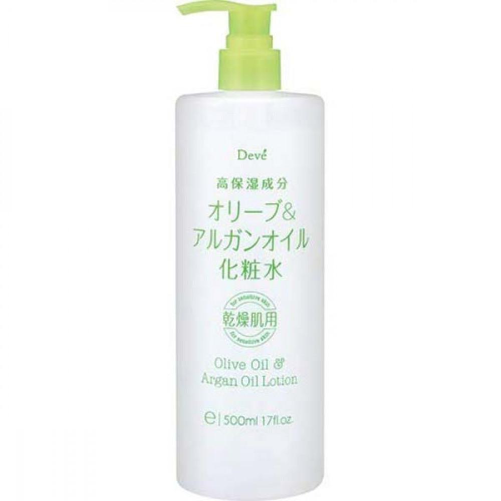 【DEVE熊野】橄欖油摩洛哥堅果油化妝水