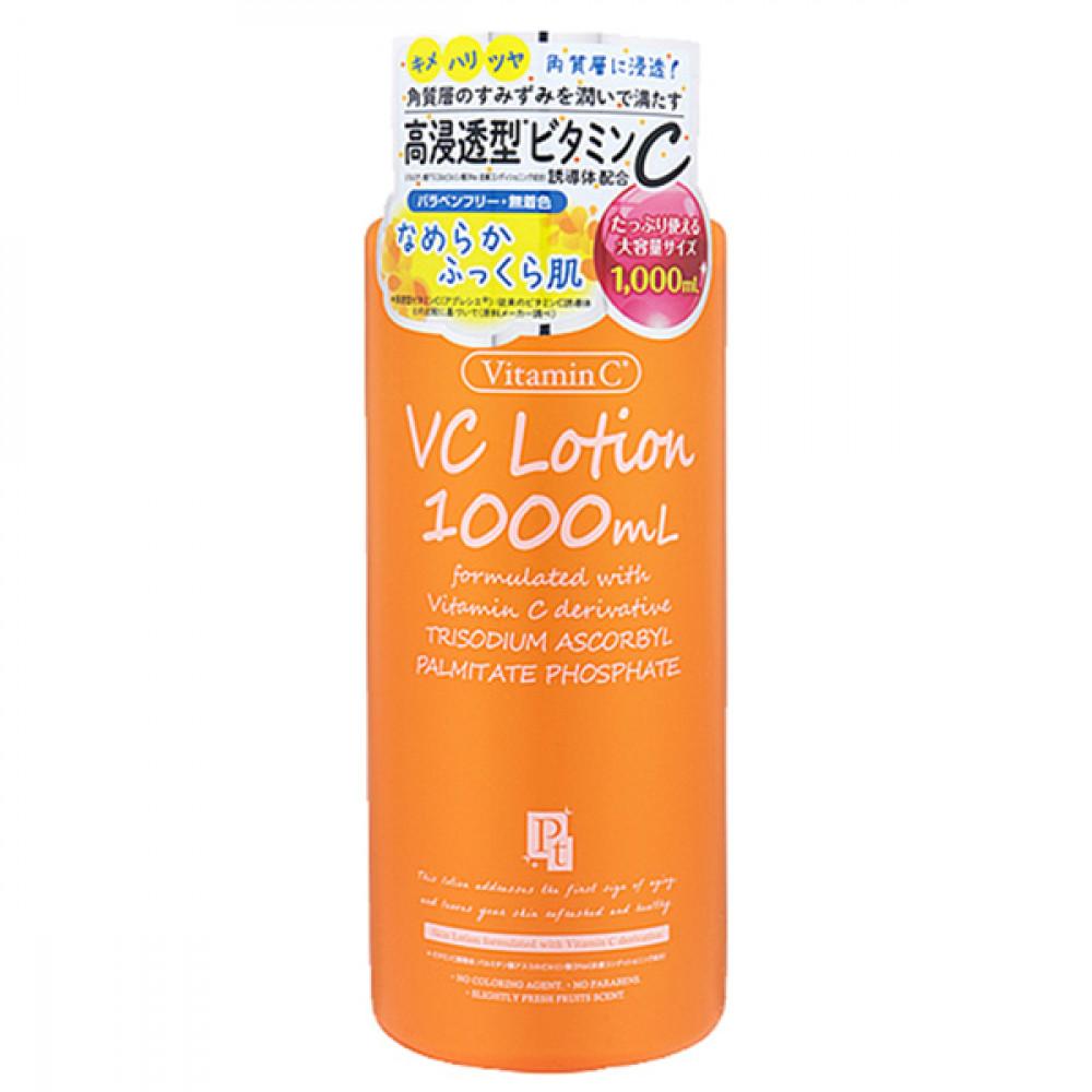 【PLATINUM LABEL 鉑潤肌】高滲透維他命C化妝水 1000ml