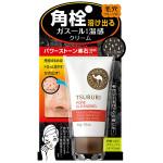 【BCL】小鼻溫感T字角栓凝膠55g