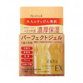 image of 【Freshel膚蕊】深層涵水保濕凝膠(極潤) 80g