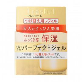 image of 【Freshel膚蕊】深層涵水保濕凝膠(潤澤)-補充瓶 80g