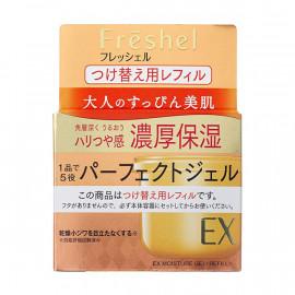 image of 【Freshel膚蕊】深層涵水保濕凝膠(極潤)-補充瓶 80g