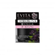 image of 【艾薇塔】紅/黑玫瑰水凝霜(補充瓶)共兩款90g-02緊緻