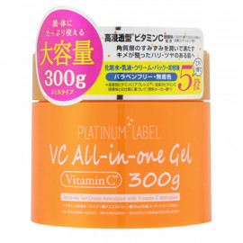 image of 【PLATINUM LABEL鉑潤肌】高滲透維他命C全効水凝露300g
