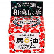 image of 日方馬油身體保濕乳霜 210G