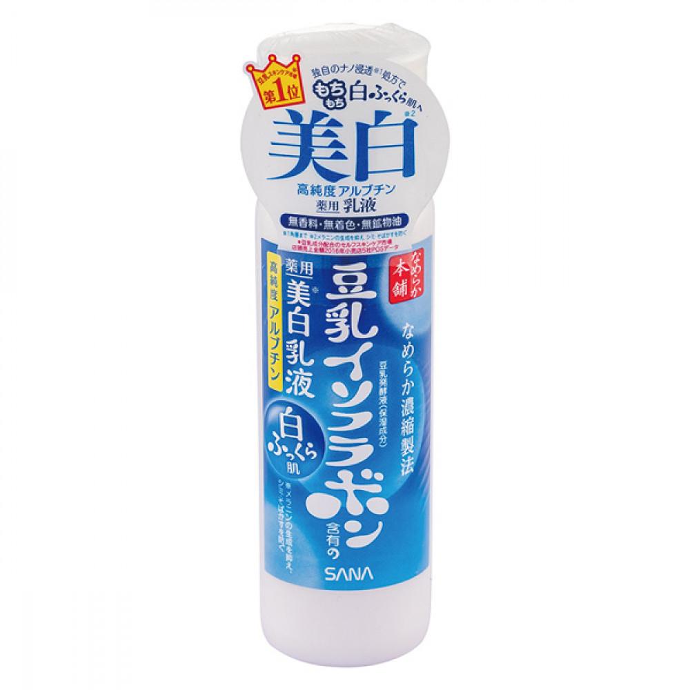 【SANA莎娜】豆乳美白保濕乳液150ml