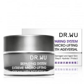 image of 【DR.WU】超逆齡抗皺修復霜 30ml
