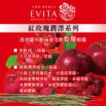 【艾薇塔】紅玫瑰潤澤乳液(無香料)共兩款130ml-02極潤