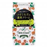 image of 【CosmeStation】濃厚保濕乳霜(甜醇牛奶香)50g