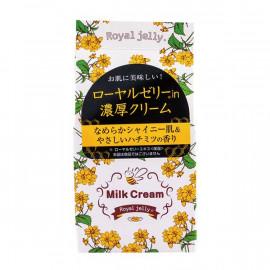 image of 【CosmeStation】濃厚保濕乳霜(華醇櫻桃香)50g