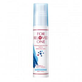image of 【寵愛之名】多分子玻尿酸藍銅保濕乳液50ml For Beloved One Facial Moisture Cream