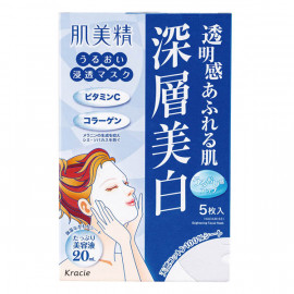 image of 【Kracie】肌美精-深層面膜25ml-02藍色-美白 Deep Whitening Mask 25ml