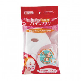 image of 【YUNOS】立體棉柔面膜紙31枚 Face Mask Sheet 31PCS