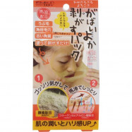 image of 【GABAIYOKA】撕除型面膜 90g Peel-Off Pack