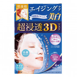 image of 【Kracie】肌美精-深層美白3D立體面膜 4入 Deep Whitening 3D Mask