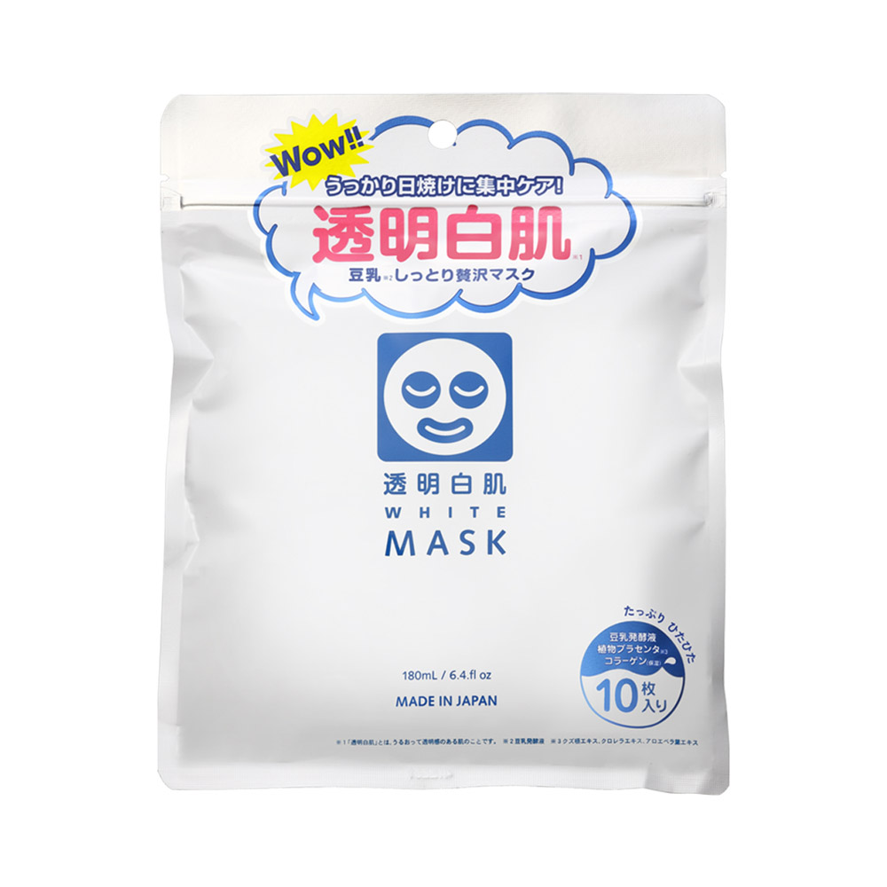 【石澤研究所】新透明白肌-玻尿酸透明嫩白面膜10枚 Ishizawa Lab  Hyaluronic Acid Transparent Whitening Mask