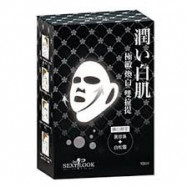 image of 【SexyLook】雙耳掛面膜 10入-05極緻煥白Black Pearl Double Lifting Masks