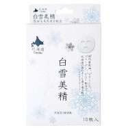 image of 【白雪美精】馬油亮白保濕面膜 10入 Face Mask 10PCS