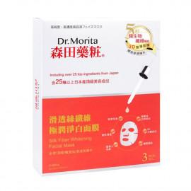 image of 【森田藥粧】滑透絲纖維極潤淨白面膜 3入 Dr.Morita Silk Fiber Whitening Facial Mask 3PCS