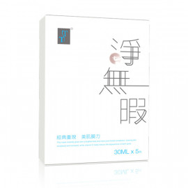 image of 【TT】經典系列-淨無瑕亮采煥白面膜5入(盒) Classic Whitening Mask 5PCS