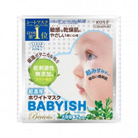 image of 【KOSE】CLEARTURN光映透嬰兒肌植淬舒緩亮白面膜 32枚