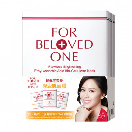 image of 【寵愛之名】白‧無瑕乙基維他命C 2+1面膜組 Flawless Brightening Ethyl Ascorbic Acid bio-Cellulose Mask 3PCS