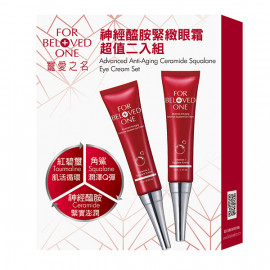image of 【寵愛之名】神經醯胺緊緻眼霜超值二入組 Advanced Anti-Aging Ceramide Squalane Eye CreamSet 2PCS