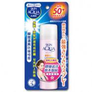 image of 【曼秀雷敦】水潤肌瞬間清爽防曬噴霧-清新(粉) 50g  Sunscreen spray 1PCS