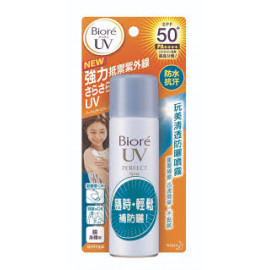 image of 【Biore】玩美清透防曬噴霧50g  Sunscreen spray 1PCS