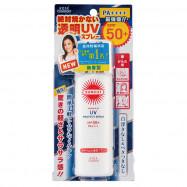 image of 【KOSE】曬可皙高效防曬噴霧50g  Sunscreen spray 1PCS