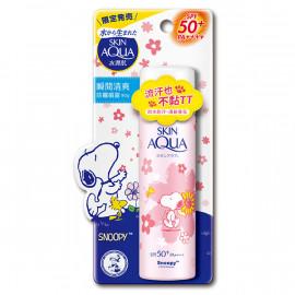 image of 【曼秀雷敦】水潤肌瞬間清爽防曬噴霧-清新香氛(SNOOPY) 90g Sunscreen spray 1PCS