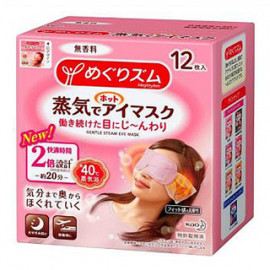 image of 【日本花王】新蒸氣感舒緩眼罩-純淨無香 12入 Gentle Steam Eye Mask 12PCS