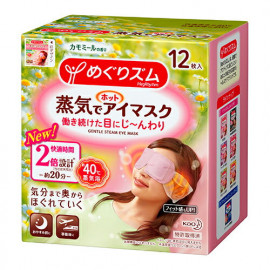 image of 【日本花王】新蒸氣感舒緩眼罩-洋甘菊香 12入 Gentle Steam Eye Mask 12PCS