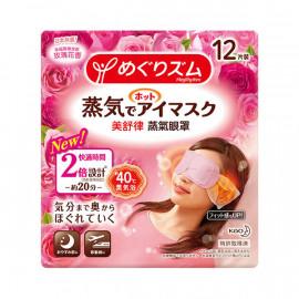 image of 【日本花王】新蒸氣感舒緩眼罩-玫瑰花香 12入 Gentle Steam Eye Mask 12PCS