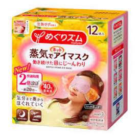image of 【日本花王】新蒸氣感舒緩眼罩-完熟柚香 12入 Gentle Steam Eye Mask 12PCS