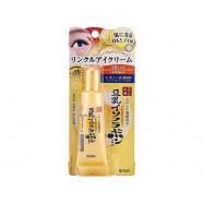 image of 【SANA莎娜】豆乳美肌緊緻潤澤眼霜25g Eye cream 1PCS