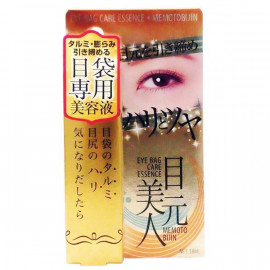image of LSC目元美人眼周精華液(18ml) Eye Care Essence 1PCS