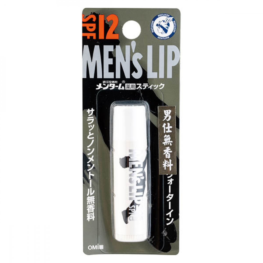 水漾潤唇膏-男仕無香料 Men's Lip 1PCS