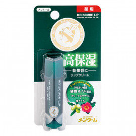 image of 高保濕超潤唇膏(乾燥唇) Moiscube Lip 1PCS