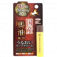 image of ShibuyaOil-SOC馬油滋養潤唇膏4g Horse Oil Lip Cream 1PCS