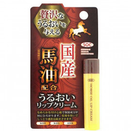 image of ShibuyaOil-SOC馬油滋養潤唇膏4g Horse Oil Lip Cream 1PCS