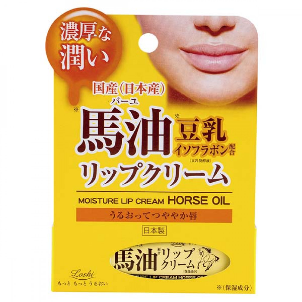 【Loshi】馬油濃密保濕潤唇膏10g Moisture Lip Cream Horse Oil 1PCS