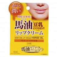 image of 【Loshi】馬油濃密保濕潤唇膏10g Moisture Lip Cream Horse Oil 1PCS