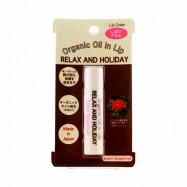 image of 【SANTAN】有機保濕護脣膏(亮粉葡萄柚香)4g Organic Oil In Lip 1PCS