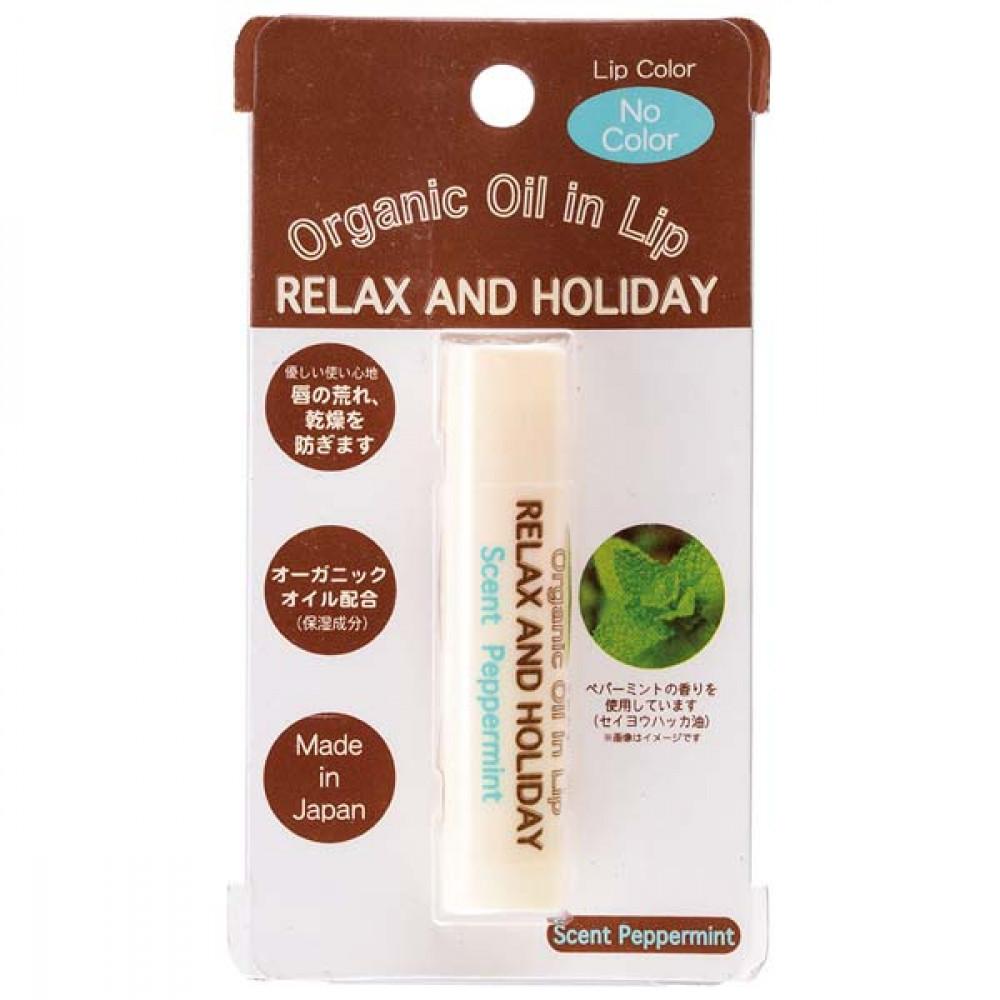 【COSMOBEAUTY】有機保濕護脣膏-無色薄香 4g Organic Oil In Lip 1PCS
