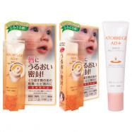 image of 【AtorregeAd+】滋養修護嫩唇霜12g lip cream 1PCS