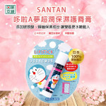 【SANTAN】哆啦A夢超潤保濕護脣膏5g(法蘭西梨香) Lipstick 1PCS