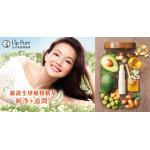 【曼秀雷敦】LipPure天然植物潤唇膏(無香料)4g Lip Pure 1PCS